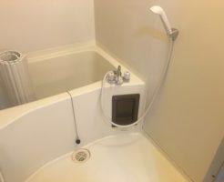 【3ldk空室】まるごとハウスクリーニング埼玉県浦和の賃貸 浴室