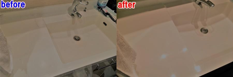 ハウスクリーニングマンションの【洗面台がピカピカ!】再生研磨
